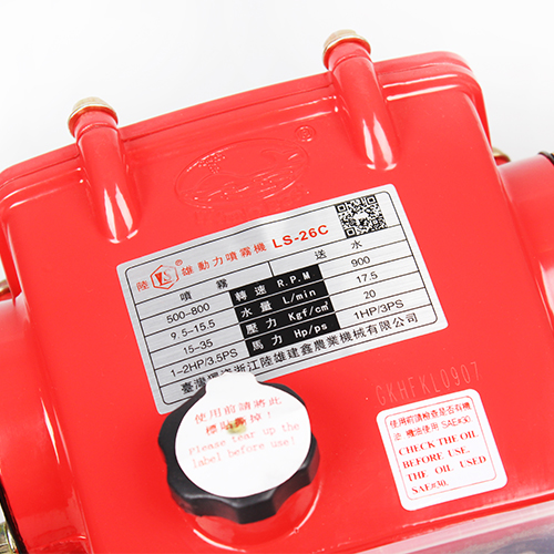 http://www.taiwanpowersprayer.com/data/images/product/20181128140848_128.jpg